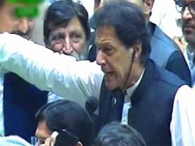 قومی اسمبلی میں نومنتخب وزیراعظم کا پہلا خطاب: ملک کو مقروض بنانے والوں کا کڑا احتساب کریں گے، عمران خان