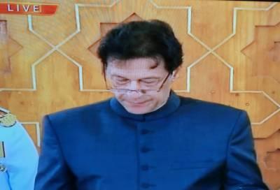 """تقریب حلف برداری:وزیراعظم عمران خان""""روز قیامت """"کی بجائے """"روز قیادت' 'کہہ گئے"""