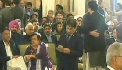 وزیراعظم عمران خان کی تقریب حلف برداری مہمانوں کی صرف چائے سے تواضع