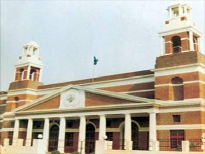 لاہور: سپریم کورٹ رجسٹری کے باہر شہری کی خودکشی کی کوشش ناکام