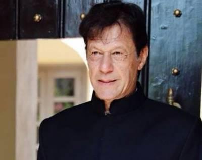 وزیراعظم عمران خان آج شام قوم سے پہلا خطاب کریں گے