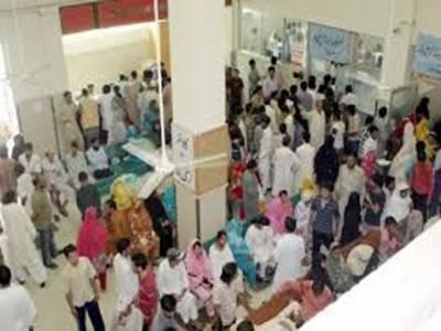 پنجاب بھر کے تمام سرکاری ہسپتالوں کے ایم ایس تبدیل کئے جانے کا امکان