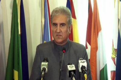 پاکستان کے مفادات سب سے اولین ہیں , خارجہ پالیسی پاکستان سے شروع اور پاکستان پر ہی ختم ہوگی:شاہ محمود قریشی