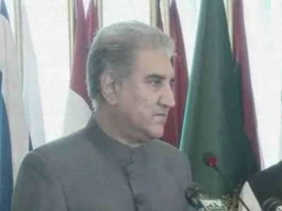 بھارت اور افغانستان کےساتھ تعلقات کو فروغ دیں گے، نریندر مودی نےعمران خان کو خط لکھ کر مذاکرات شروع کرنےکاعندیہ دیا ہے: وزیرخارجہ شاہ محمود قریشی