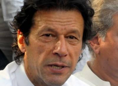 وزیراعظم عمران خان کی کابل میں صدارتی محل کے قریب راکٹ حملے کی مذمت