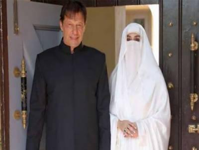وزیراعظم عمران خان کا عید اسلام آباد میں منانے کا فیصلہ