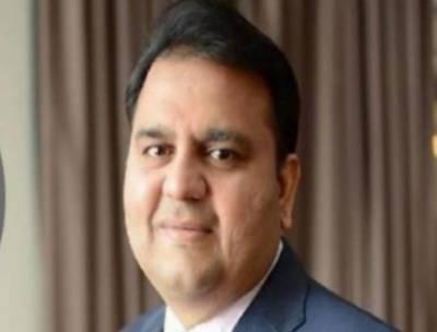 آر ٹی ایس کے معاملے پر تحقیقات کے حوالے سے عید کے بعد غور کیا جائے گا: فواد چوہدری