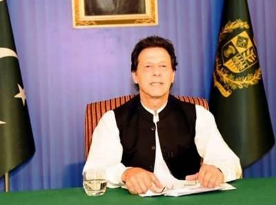 عید الا ضحیٰ پرقوم کومبارکباد پیش کرتا ہوں:وزیراعظم عمران خان