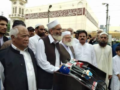 دعا ہے کہ عمران خان اپنے وعدے پر پورا اتریں: سراج الحق