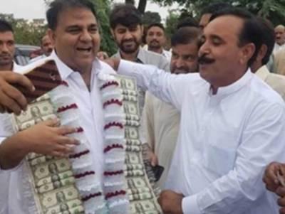 وفاقی وزیر اطلاعات و نشریات فواد چوہدری کی وزارت سنبھالنے کے بعد آبائی علاقے آمد پر انہیں ڈالروں کا ہار پہنایا گیا