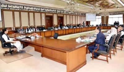 وزیراعظم کی زیرصدارت وفاقی کابینہ کا اہم اجلاس آج ہوگا