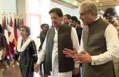 وزیراعظم عمران خان کا وزارت خارجہ کا دورہ