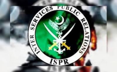 پاک فوج میں اعلیٰ سطح پر تقرریاں اور تبادلے:آئی ایس پی آر