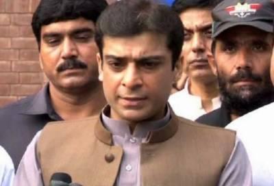 پنجاب اسمبلی میں اپوزیشن لیڈر کے لیےحمزہ شہباز کے کاغذات جمع