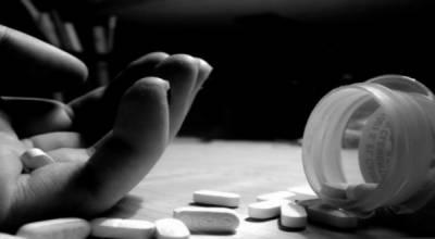 گوجرانوالہ:دیور اور بھابھی نے مبینہ طور زہریلی گولیاں کھا کر خودکشی کرلی