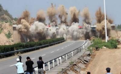 چین میں پل دھماکا خیز مواد سے ملبے کا ڈھیر