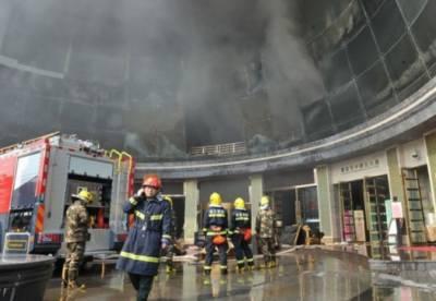 چین کے ہوٹل میں آتشزدگی، 18افراد ہلاک،18زخمی