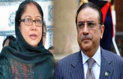آصف علی زرداری اورفریال تالپورکی ایف آئی اےمیں پھرطلبی