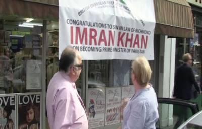 وزیراعظم بننے پر لندن کے بزنس مین کی جانب سے عمران خان کیلئے منفرد مبارکباد