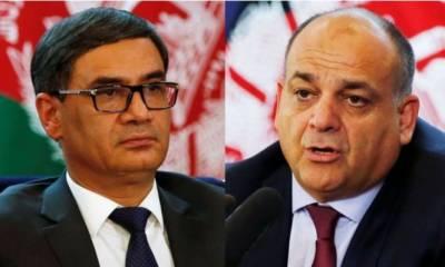 افغان حکومت کو دھچکا، 4 اہم عہدیدار مستعفی