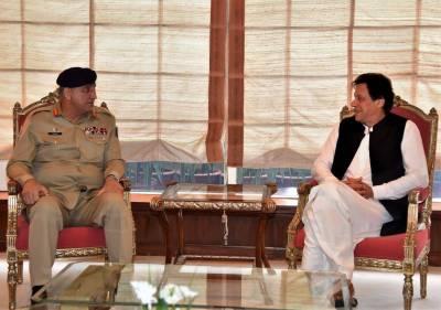 وزیراعظم سے آرمی چیف کی ملاقات، ملکی سلامتی کی صورتحال پر تبادلہ خیال