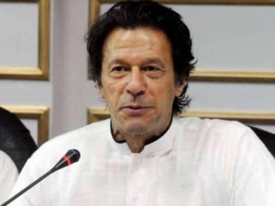 وزیراعظم عمران خان نے ہالینڈ میں گستاخانہ خاکوں کا معاملہ اقوام متحدہ میں اٹھانے کا اعلان کر دیا