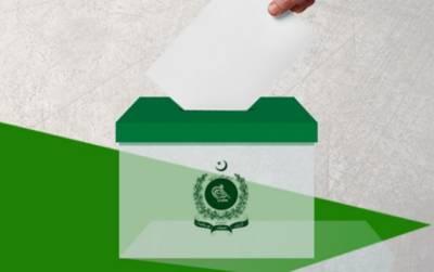 ضمنی انتخابات:کاغذات نامزدگی کی وصولی کا آغاز ہو گیا,پولنگ14اکتوبرکو ہوگی