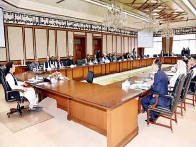 وفاقی کابینہ کی نیب قوانین میں تبدیلی کیلئے ٹاسک فورس، جنوبی پنجاب صوبے کے قیام کیلئے کمیٹی قائم کرنے کی منظوری، خواتین کے وراثت کے حصہ سے متعلق قانون میں بھی ترمیم کا فیصلہ