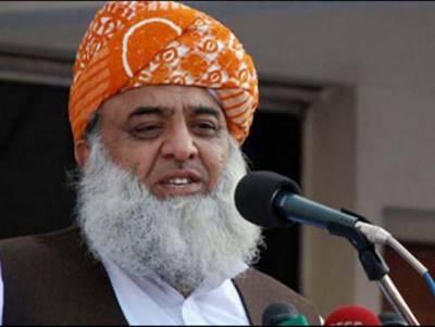 صدارتی انتخاب کے لیے متفقہ امیدوار لانے پر پیپلز پارٹی اور مولانا فضل الرحمن کا بات چیت جاری رکھنے پر اتفاق
