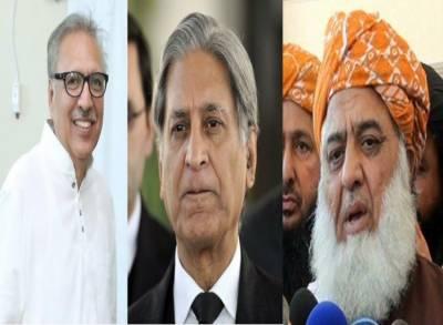 صدارتی انتخابات: الیکشن کمیشن نے عارف علوی، اعتراز، فضل الرحمن کے کاغذات نامزدگی منظور کر لئے