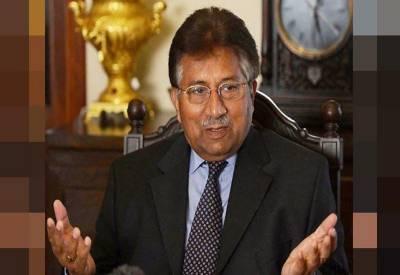 غداری کیس:انٹرپول کی پرویز مشرف کے ریڈ وارنٹ جاری کرنے کی درخواست مسترد کر دی: سیکرٹری داخلہ