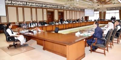 وزیراعظم کا وفاقی کابینہ میں توسیع کا فیصلہ، مزید 10 وزرا شامل کیے جانے کا امکان