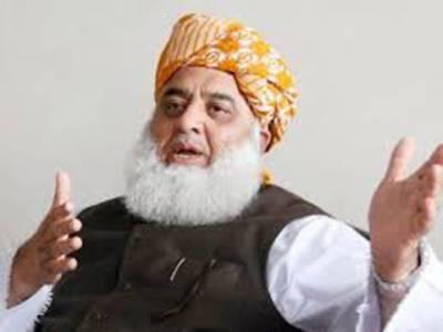 کنگری ہاؤس سے مطمن جارہا ہوں ، پیر پگارا نے شفقت کا مظاہرہ کیا : مولانا فضل الرحمن