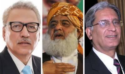 صدارتی انتخابات 2018:امیدوارں کی حتمی فہرست جاری