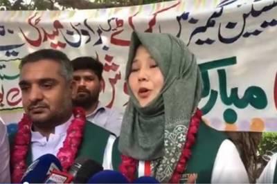ایشین گیمز : میڈل جیتنے والی پاکستانی کراٹے گرل نرگس کا وطن واپسی پرپرتپاک استقبال