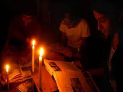 پنجاب میں 14گھنٹے کی غیر اعلانیہ لوڈشیڈنگ کیخلاف پنجاب اسمبلی میں قرارداد جمع کرا دی گئی