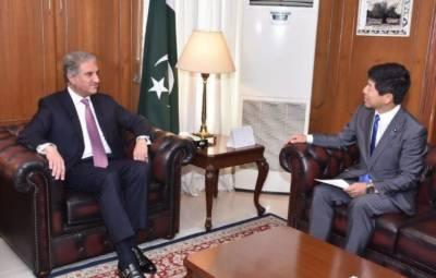 جاپان کےوزیر داخلہ کی شاہ محمود قریشی سے ملاقات، باہمی تعاون کے فروغ پر اتفاق