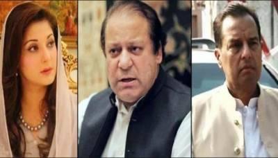لاہور ہائیکورٹ: نوازشریف، مریم اور صفدر کی سزاؤں کے خلاف درخواستیں خارج