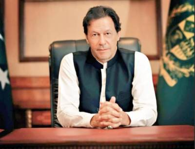 وزیراعظم آج لاہور میں پنجاب کابینہ کے اجلاس کی صدارت کرینگے