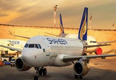 شاہین ایئر لائن مدینے میں پھنسے 216 حاجیوں کو لےکر کراچی پہنچ گئی