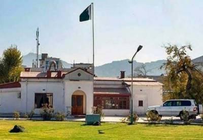 پاکستان کا جلال آباد میں قونصل خانہ غیرمعینہ مدت کیلئے بند رکھنے کا فیصلہ