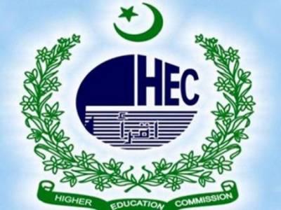 ایچ ای سی نے سرکاری وظائف پر بیرون ممالک اعلیٰ تعلیم حاصل کرنےوالے پاکستانی طلبا و طالبات کی تفصیلات جاری کردیں