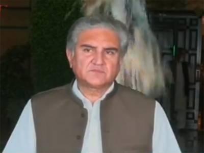 امریکی سیکریٹری خارجہ سے کولیشن سپورٹ فنڈ پر بات ہوگی، شاہ محمود قریشی
