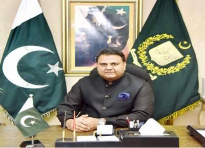 بھارت سے تعلقات میں فوری بہتری نہیں آسکتی: وفاقی وزیر اطلاعات