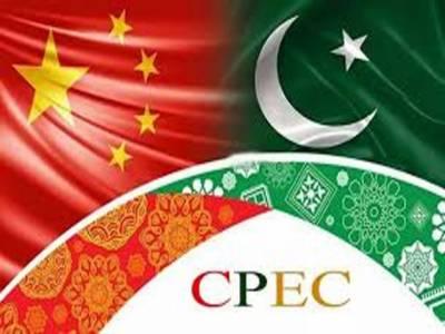 سی پیک منصوبوں پر 10ہزار چینی ، 65ہزار پاکستانی کام کر رہے ہیں،سینیٹ کمیٹی کو بریفنگ