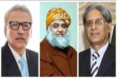 پاکستان کے13ویں صدر کے انتخاب کیلئے پولنگ کا عمل جاری