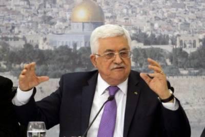 محمود عباس قوم سے خیانت کے مرتکب ہورہے ہیں:حماس