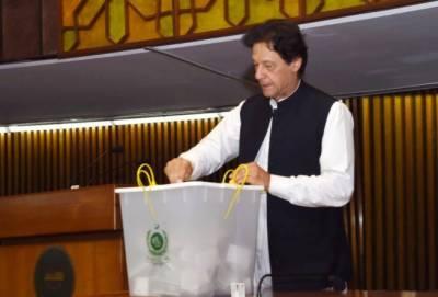 وزیراعظم نےصدارتی انتخاب کیلیے اپنا ووٹ کاسٹ کر دیا