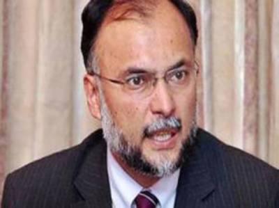 متقفہ امیدوار لانے کیلئے کوشش کی لیکن پیپلزپارٹی نے پیٹھ میں چھرا گھونپا:رہنما مسلم لیگ ن احسن اقبال