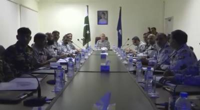 ایڈمرل ظفر محمود عباسی کا اورماڑہ اور تربت میں بحریہ کی تنصیبات کا دورہ